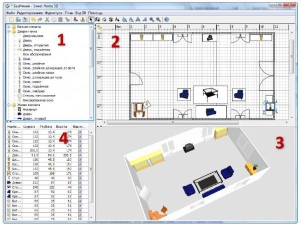 10 programas de dise o de interiores gratis arkihome for Programas de diseno de interiores 3d gratis